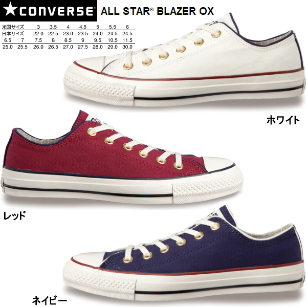 Shop Lab All ShoesConverse Select Of Cut Low Star dQhrBtsxC