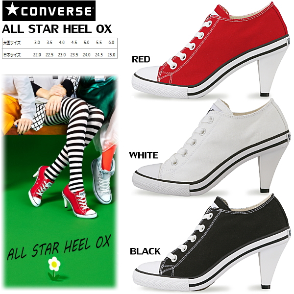 Converse all stars heel OX CONVERSE ALL STAR HEEL OX Lady's sneakers high heeled shoes low frequency cut ● Converse all stars heel sneakers Converse