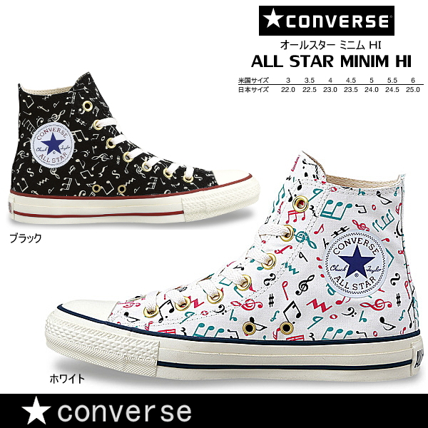 Note pattern print sneake converse where Converse Lady s CONVERSE ALL STAR  MINIM HI  all-star minim HI  higher frequency elimination sneakers are cute  ○ 555258966b
