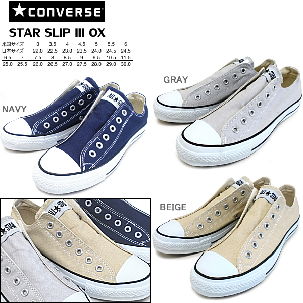 d069e6e2145 The CONVERSE ALL STAR SLIP III OX men gap Dis sneakers all-stars slip 3 low-frequency  cut that there is no CONVERSE Converse slip-ons ○ Converse slip-ons ...
