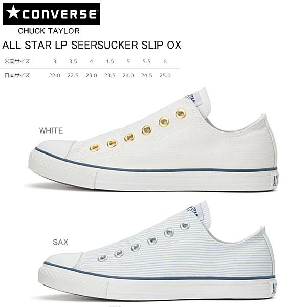 all star converse 25