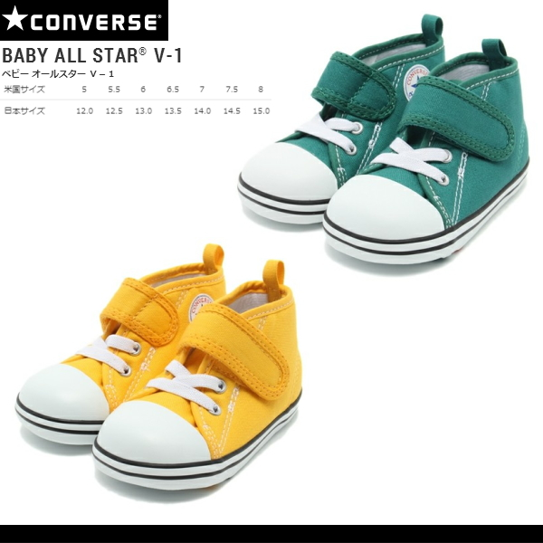 Select Shop Lab Of Shoes Converse All Star Kids Baby Shoes Converse