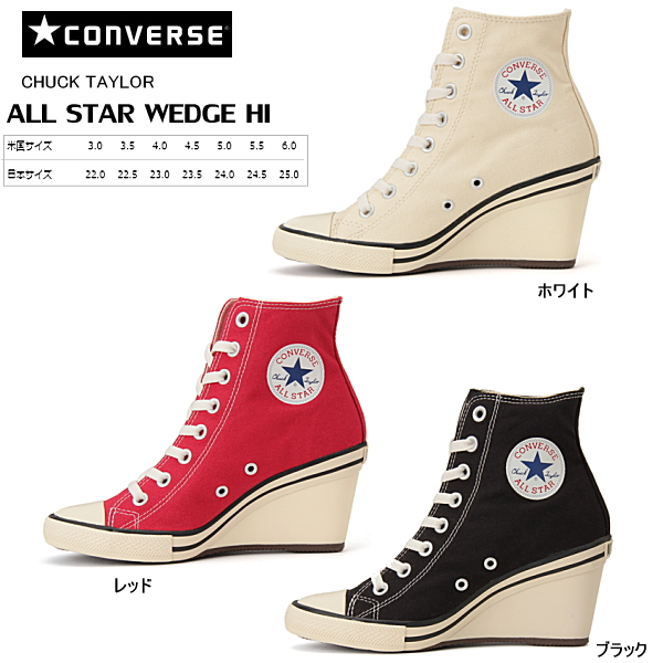 d9933bff507f Converse Lady s all-stars wedge high CONVERSE ALL STAR WEDGE HI wedge sole  higher frequency elimination○