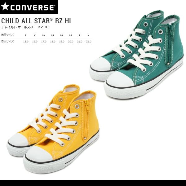 e96cd0783b8 girls yellow converse - sochim.com