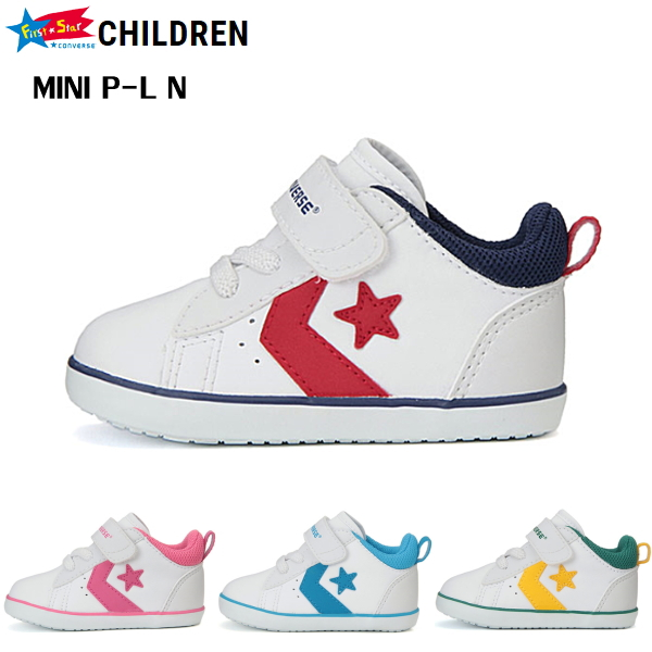 Converse baby baby shoes CONVERSE MINI P-L N converse mini P-L N baby kids  children shoes boys girls sneaker kids shoes boys girls ○ 27cc90351