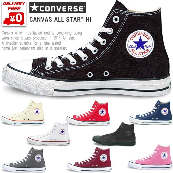 09c0d80d9d3b CONVERSE CANVAS ALL STAR HI Converse canvas all-stars higher frequency  elimination men gap Dis sneakers black and white red dark blue canvas shoes  ○
