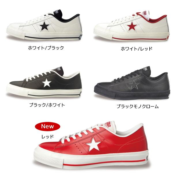 在日本运动鞋男装女装男装女装运动鞋鞋 1 间鞋店铅匡威一个星皮革牛匡威一星级 J 主食颜色在日本男士女士运动鞋