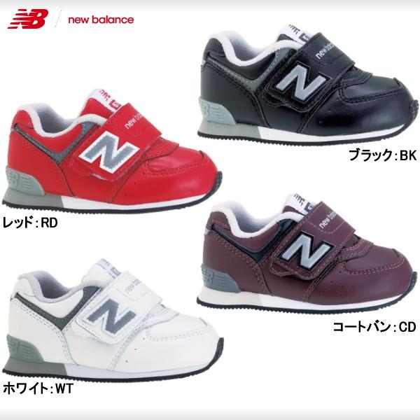 Buy \u003e new balance baby - OFF 68% \u003e Free