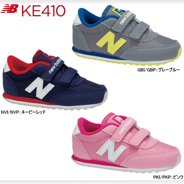 27be52422bbdf New balance 410 kids sneakers New Balance KE410 kids junior Shoes Sneakers new  balance boys girls ...