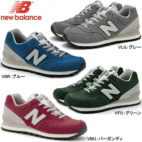 new balance 574 New Balance ML574 VLG(gray) VNR(blue) men gap Dis sneakers