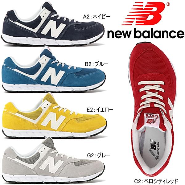 new balance a2