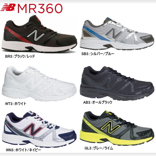 c150743e6389 New Balance 360 men s sneakers New Balance MR360 jogging running walking shoes  shoes men shoes regular article○