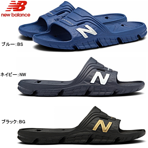 19dfd644a7d46 ... the stability of the sole including an arch part and the calcaneal  region by medical approach. I release a new color by the comfortable sports  sandals ...