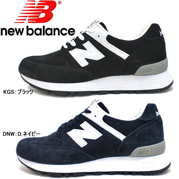 new balance w576