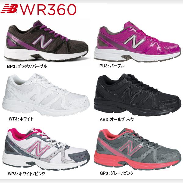 new balance 360 running shoes