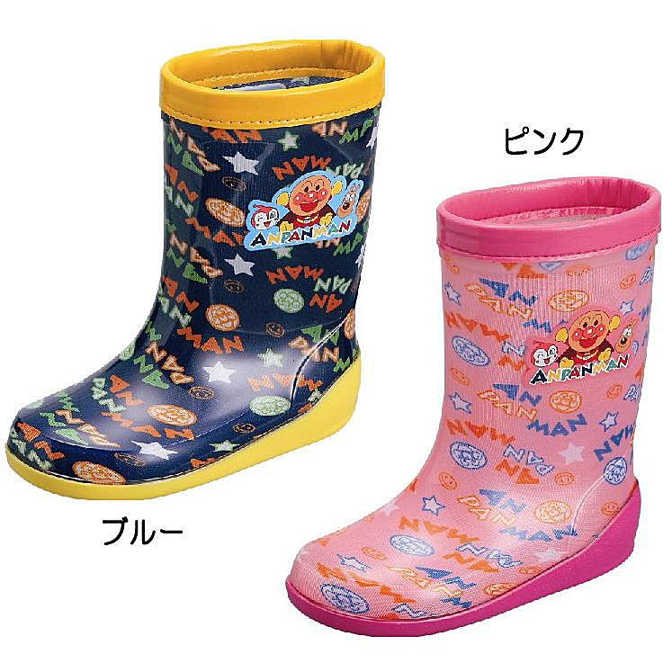 キッズ レインブーツそれいけ アンパンマン ロンプC57 キャラクターキッズレインブーツ 男の子 女の子 レイングッズ レインブーツ 長靴 雨具 即日出荷 KIDS 510JKDKD-14vnfr ながぐつ 無料サンプルOK