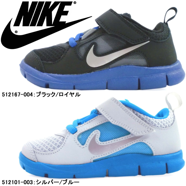 more photos b5acd 13f58 Nike sneakers kids baby shoes free run NIKE FREE RUN 3 TD sneakers Nike  children shoes boys come out without kids sneaker-