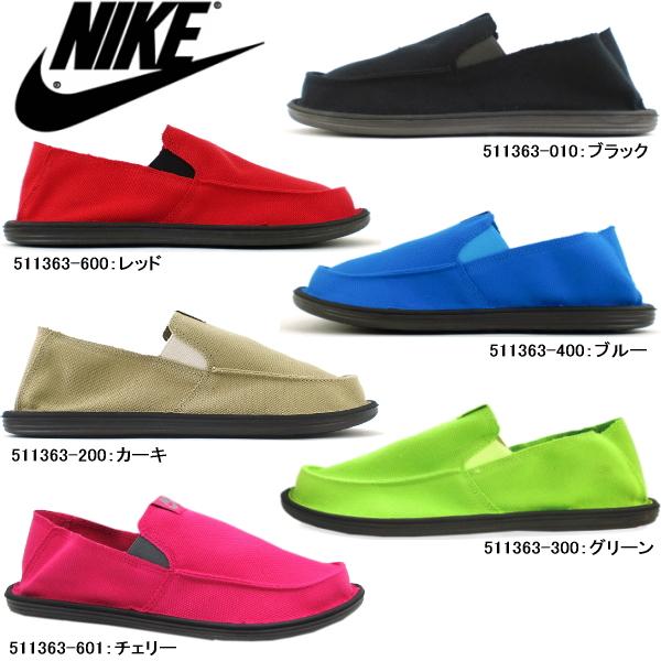 seleziona il negozio laboratorio di scarpe rakuten mercato globale: le scarpe nike mens