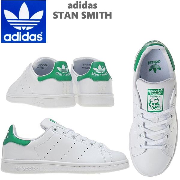 adidas stan smith m20605