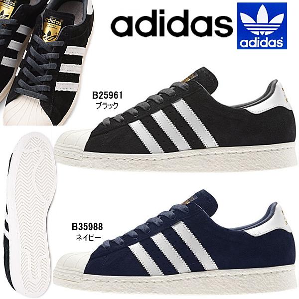 Adidas Superstar men's sneakers, adidas SUPERSTAR 80 s DLX SUEDE
