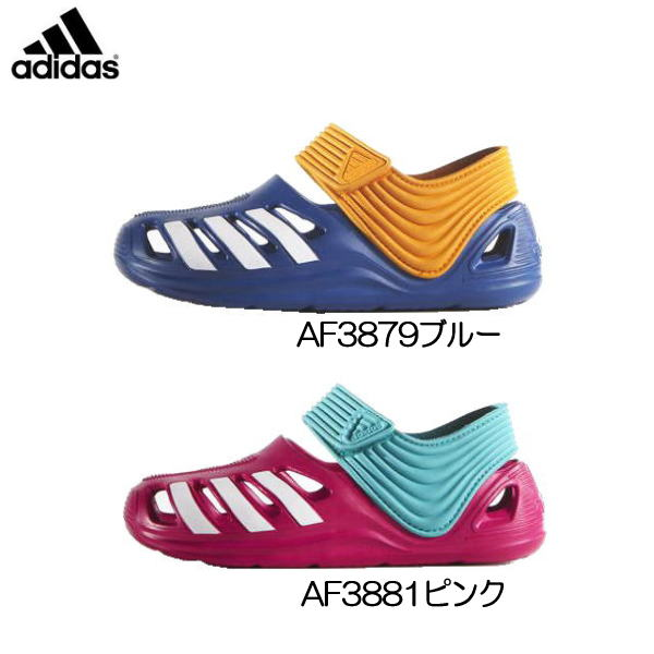 buy popular 63169 b33b3 AF3881/AE3879 and boys girls Infant adidas Baby and Sandal Z infant adidas  Z baby Sandals sea pool water shoes adidas-