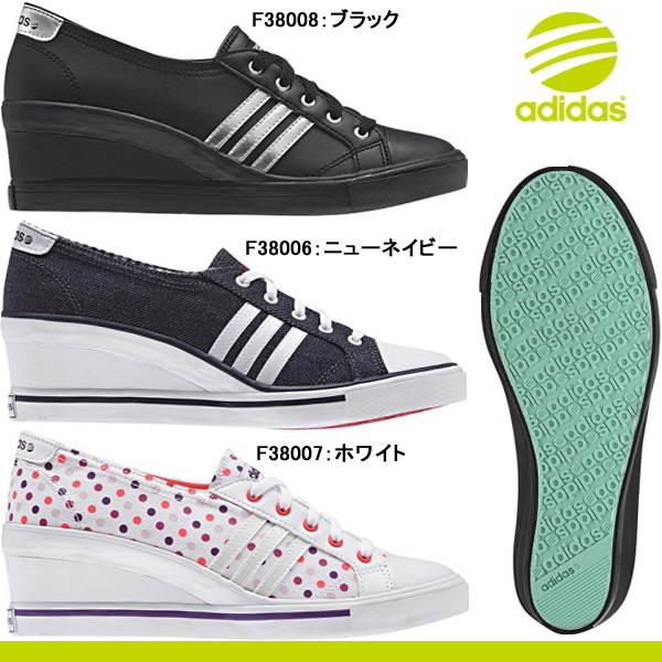 64a751e6f9c Select shop Lab of shoes  Adidas sneakers heel women s wedge sole ...