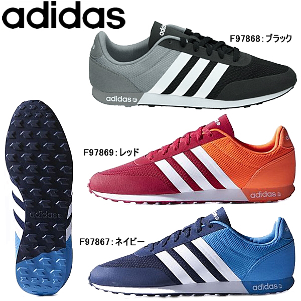 exquisite style best value pretty cool Adidas neo-buoy racer adidas NEOVRACER TM men sneakers running shoes  [F97867/F97868/F97869] men's sneaker ● Adidas men sneakers Adidas