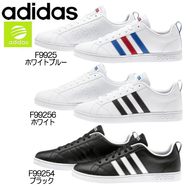 b20205776b5 Select shop Lab of shoes  2 adidas NEO Label VALSTRIPES2 Adidas BALS tripes  F99256 F99255 F99254 Lady s men sneakers coat-style neo-label Adidas○