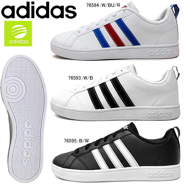 seleziona negozio laboratorio di scarpe rakuten mercato globale: palla strisce adidas