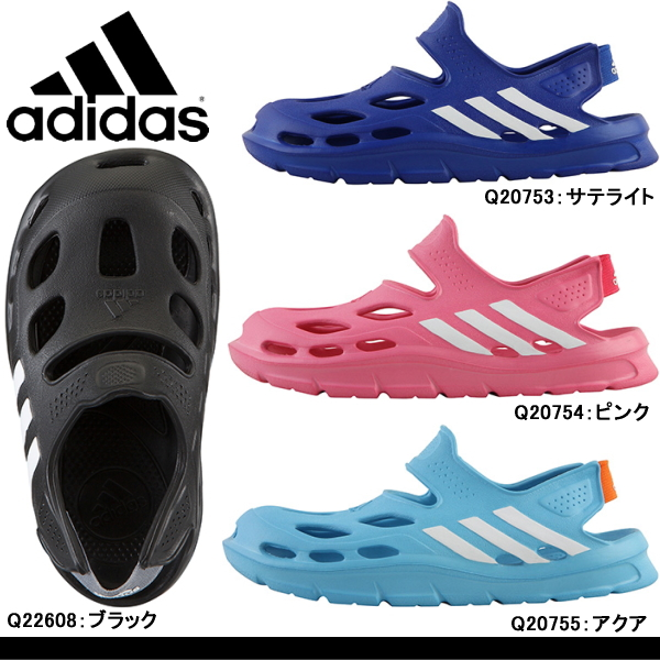 cea5b3e5da7 Adidas sandals kids junior clog Sandals adidas ADIDAS VARISOL K adidas Bali  Sol kids boys girls amphibious amphibious outdoor sannだru kids sandal-