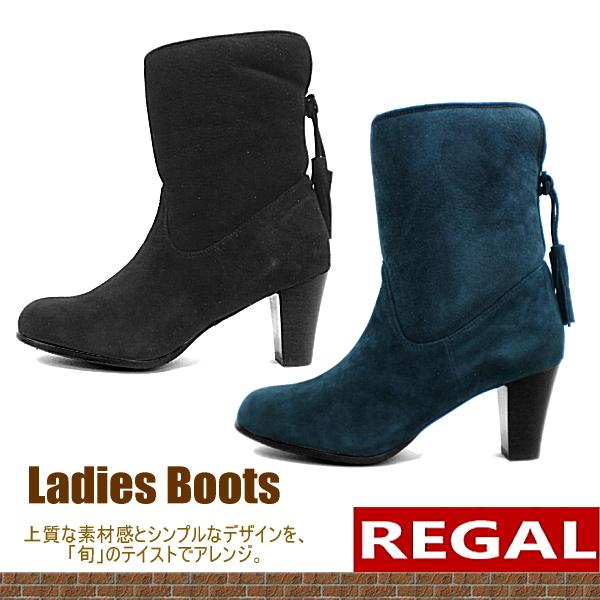 リーガル REGAL ショート ブーツ [F37C] 本革 レディース ショート ブーツ スエード ボア付き【NHNH-13vdtc】【40of】● 【16FBoff】【RE】