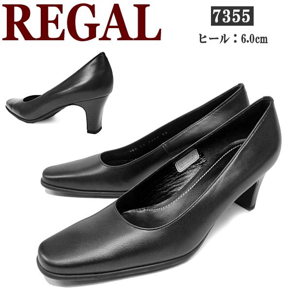 8b8697ea8217 REGAL Regal pumps ladies formal black 7355 AD ○ pumps Womens formal REGAL  Regal