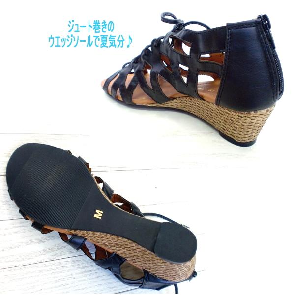 Sandals Gladiator wedge sole sandal notions type Gladiator Sandals Womens wedge wedge MUT 3068 sanndaru ladies ladies sandal-