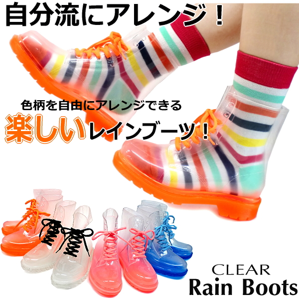 Select shop Lab of shoes | Rakuten Global Market: Rain boots women ...