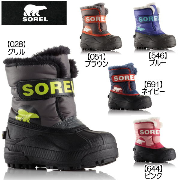 e33d747e6fb Sorel children snow Commander baby kids boots SOREL Children Snow Commander  NC1877 winter boots winter boots outdoor boots Sorel SOREL-