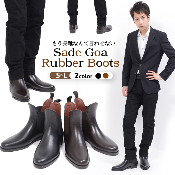 Men's rain boots shine OK said Gore boots rain shoes galoshes rain boots boots boots TM-001 rubber boots rain boots men-men's boots