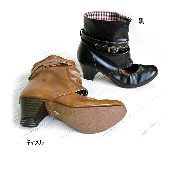 ● With belt! ♪ Lady's boots sandals [article number 1160] very cute the クシュ っとした bootie ♪ feeling that can wear it with a blush, and is casual
