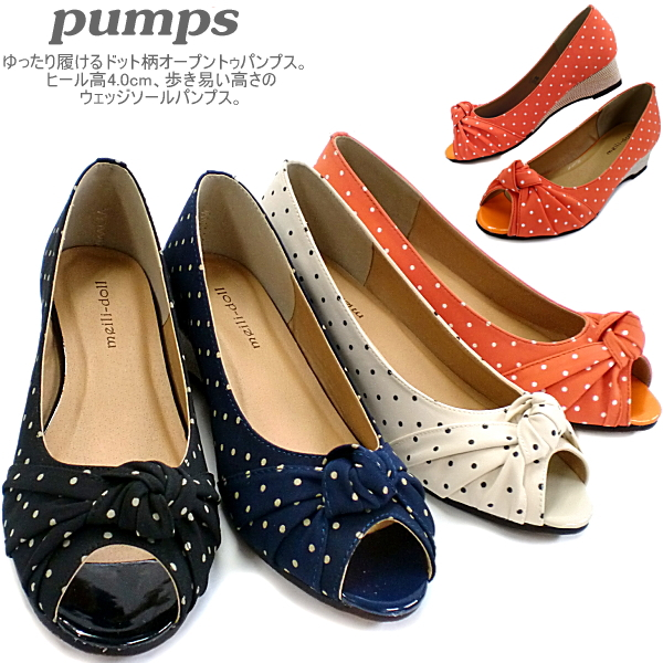 52c02bf304 Dot print open toe pumps put it comfortably. Comfortable walking heel  height 4.0 cm, height wedge sole pumps.