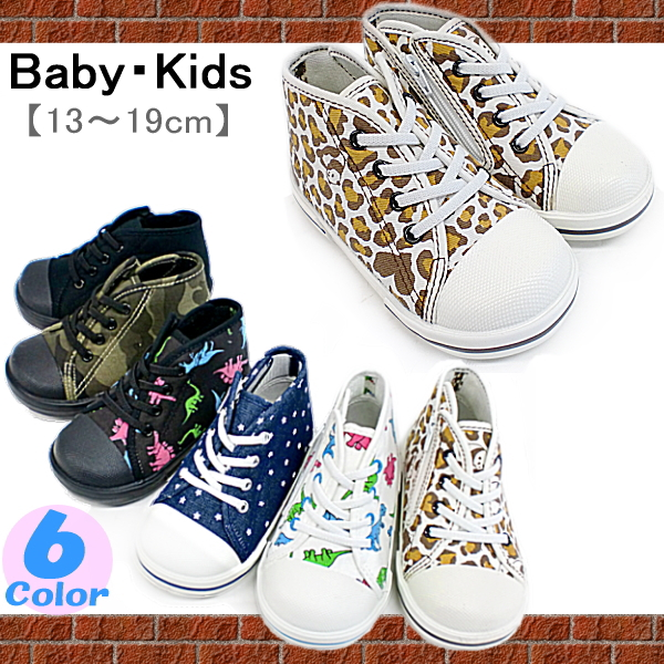 Select shop Lab of shoes  ~15.0cm婴幼鞋小孩小孩轻 2db2a00cd