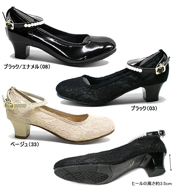 Kids formal shoes shoes girls CIRCLE KTU1460 kids junior shoes formal shoes  for girls entrance ceremony graduation ceremony entrance ceremony  graduation ...