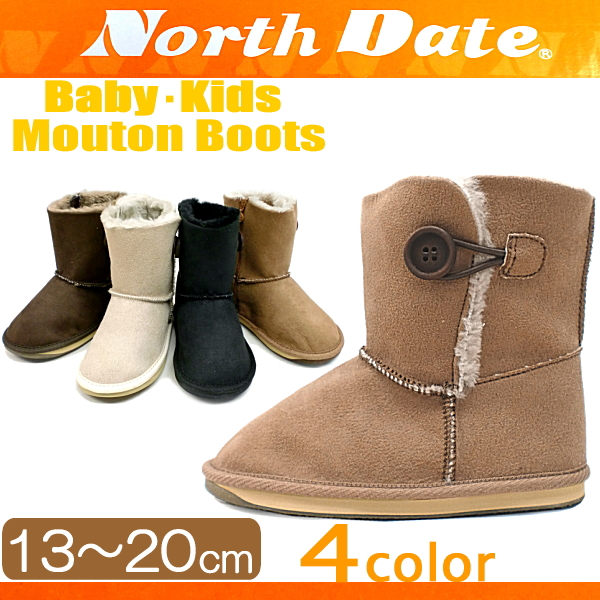 dating leather boots