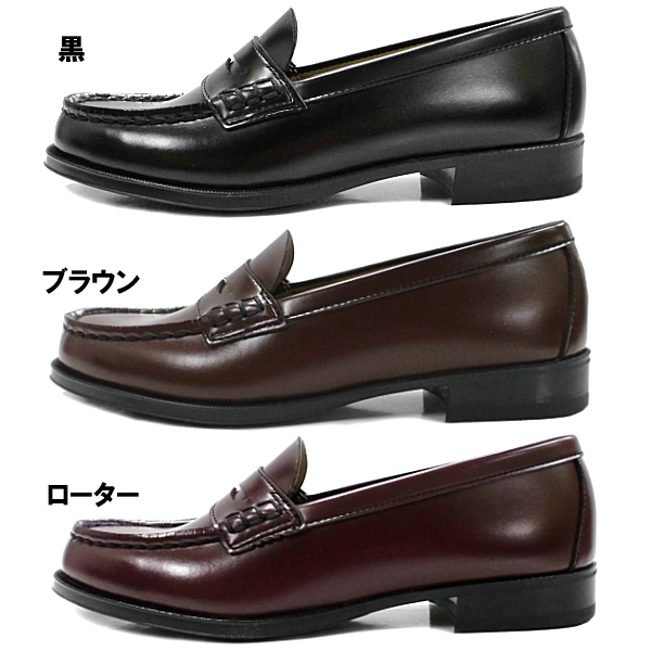 To halt women's leather loafers HARUTA 4,514 commuting halt popular loafer student shoes circle Halter HARUTA