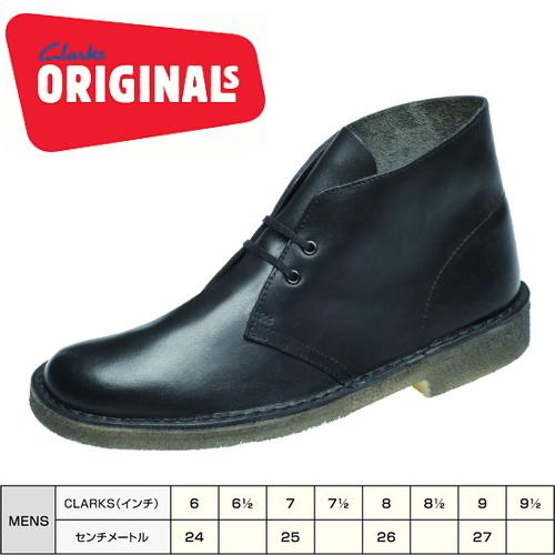 f64099cb □ Clarks ORIGINALS DESERT BOOT 250C black leather men's