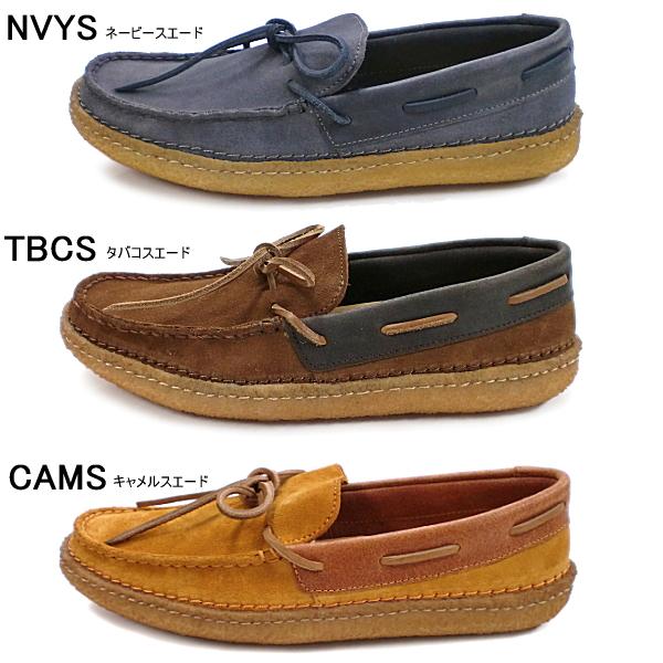 a74d97dbcf46e Select shop Lab of shoes  Men s  Clarks