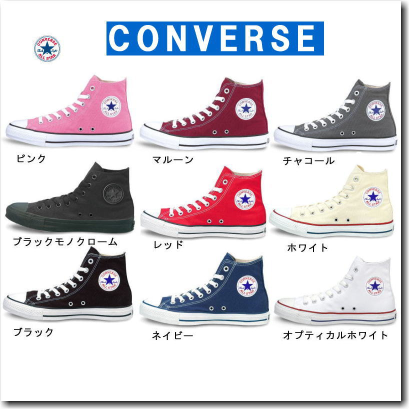 CONVERSE CANVAS ALL STAR HI Converse canvas all-stars higher frequency  elimination men gap Dis sneakers black and white red dark blue canvas shoes  ○ cd96bff67