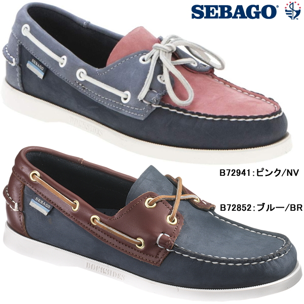 Sebago deck shoes SEBAGO Spinnaker Boat Shoes spinnaker shoes mens shoes  deck shoes-