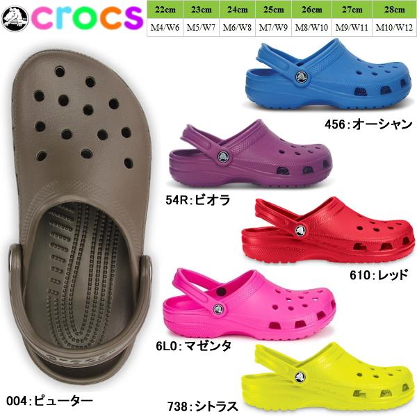 da8aefd089f Select shop Lab of shoes: Crocs Womens mens classic crocs Classic ...