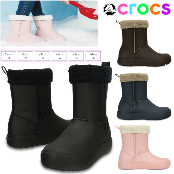 latest no sale tax picked up Crocs boots kids children's winter boots crocs ColorLite boots GS 15,839  Crocs Cola Light boots for kids boys girls-