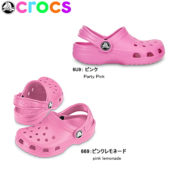 3f333b4de6064a 10006 clocks kids classical music sandals crocs classic kids kids shoes  sandals casual sandals clog ○