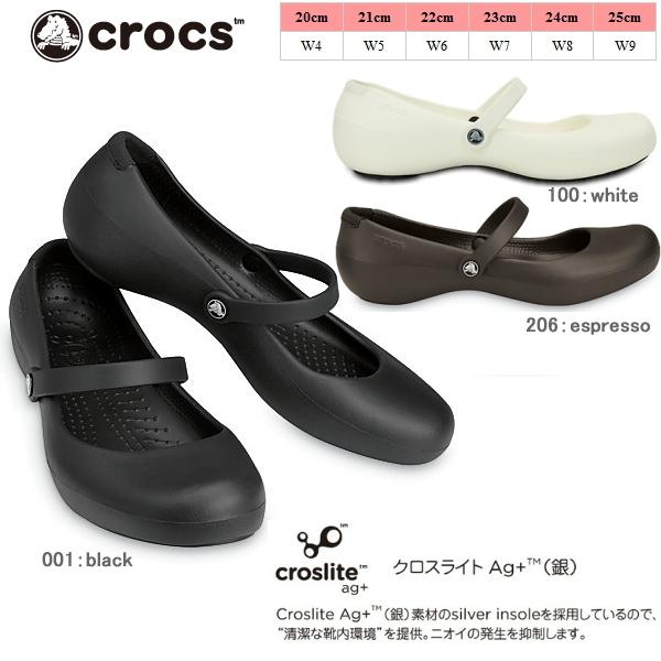 Crocs Women s Alice Work Shoes